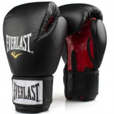 Everlast  Fighter Boxing Gloves black