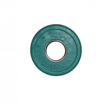 Muscle Power Olympic disc 1,25 kg rubber covered Ø 50 mm black Kopie Kopie