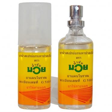 Thaise Namman Muay muscle-massage oil 20 ml spray